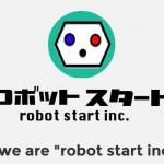 ロボットスタート株式会社様とパートナー契約しました