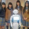 ロボットニュース:ロボットを身近に――品川女子学院に「pepper(ペッパー)」登場、生徒がアプリ開発