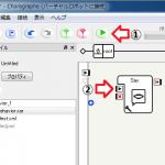 ロボット【Pepper(ペッパー)】コレグラフ便利機能(効率化)