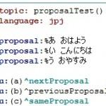 ロボット【Pepper(ペッパー)】QiChatを勉強中