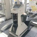 ロボットニュース:駅ボくん!?