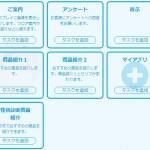 ロボット【Pepper(ペッパー)】for Biz お仕事かんたん生成