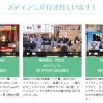 お知らせ:システムトランジスタHP更新 vol②