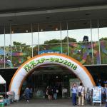 NHK防災ステーション2018~災害時にもロボット大活躍!~